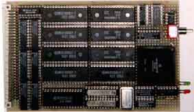 68020 VME system | PE1JPD amateur radio projects
